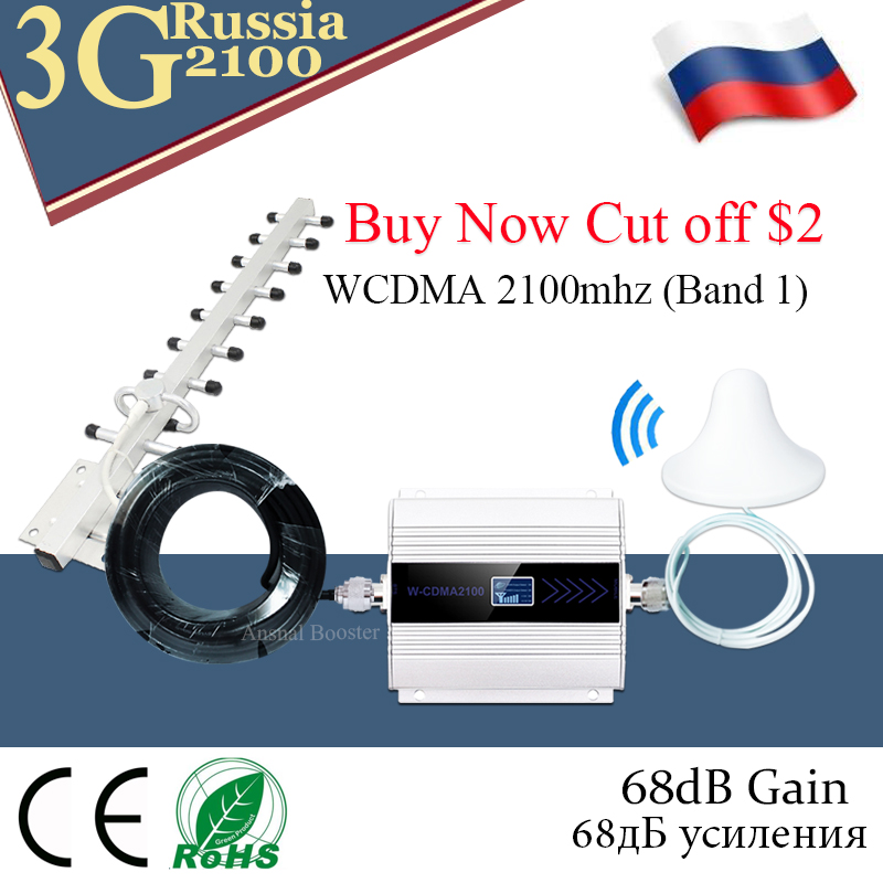 Amplificateur 3g WCDMA 2100 amplificateur de Signal Mobile UMTS 2100MHZ GSM 3G amplificateur de répéteur de signal cellulaire de téléphone portable