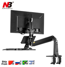 Dsupport NB FC35 190cm computer sit-stand workstation desk mount laptop table stand monitor bracket shelf with keyboard tray цена