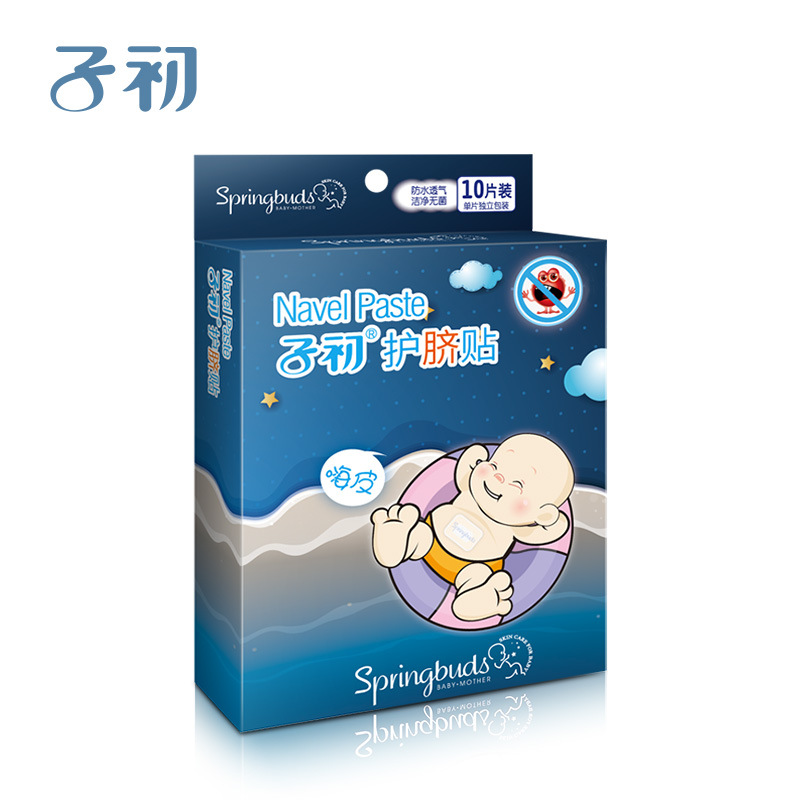 Infant Umbilical Paste Swimming Baby Newborns Stickers Bath Non-Stick Unisex Stickers 3 Box Medical Use Waterproof