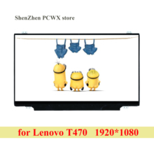 B140HAN02.4 Lenovo thinkpad t470 노트북 LCD 디스플레이 패널 용 14.0 인치 노트북 LCD 화면 해상도 1920 × 1080 IPS eDP 30 핀