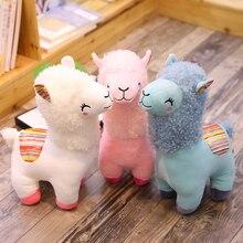 Cute Alpaca Llama Plush Toy Cute Stuffed Animal Dolls Soft Plush Alpaca For Kids Birthday Gifts 4 Color Optional