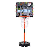 New Style CHILDREN'S Basketball Stand 0.66 1. 75 M Shooting Toy Adjustable Raise with Ball Basketball Sports Equipment