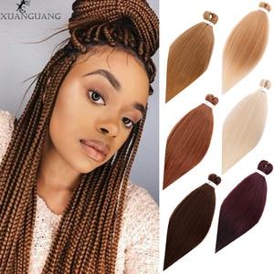 XUANGUANG синтетические плетеные волосы для наращивания 26 дюймов, 31 цвет плетеных волос, розовый, фиолетовый, черный, коричневый, белый, красный