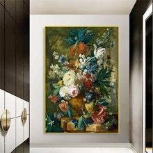 Классические цветы холст фотообои в вазе картины на холсте домашний
