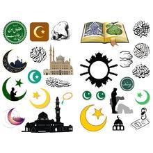 1 PCS Muslimischen Islam Logo Mohamm Niedliche Ästhetischen Kugel Journal Aufkleber Scrapbooking Schreibwaren Tagebuch Aufkleber Schule Liefert