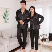 Шелковые атласные Мужские пижамные комплекты модная одежда для