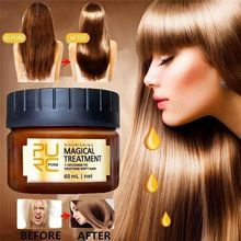 PURC Magische keratin Haar Behandlung Maske 5 Sekunden Repariert Schäden Tiefe Haar Wurzel Behandlung für Seidige Haar 60ml cheap MOONBIFFY CN (Herkunft) Behandlung für Haar Kopfhaut