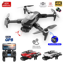 New HJ38 Pro GPS Drone 4k HD Camera 5G Wifi Positioning Brushless Motor Follow-up Shooting Foldable Quadcopter RC Distance 2000M