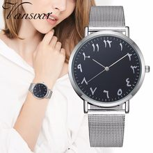 Women Silver Mesh Belt Arabic Numbers Watch Casual Ladies Stainless Steel Quartz Wristwatches Clock(China)