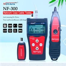 Nf_300 l lan tester rj45 lcd cabo testador de monitoramento rede fio rastreador sem interferência ruído nofaya NF 300