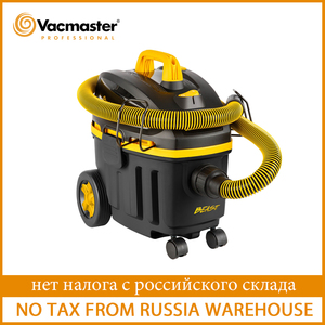 Image 3 - Vacmaster 2020 NEW  Vacuum Cleaner Home Cleaning  1500W Wet Dry Vacuums  Dust Collector with HEPA Filter Power Cord 5M