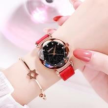 купить Rose Gold Women Wrist Watches Ladies Leather Quartz Watch Starry Sky Top Brand Luxury Diamond For Female Clock Relogio Feminino по цене 227.31 рублей