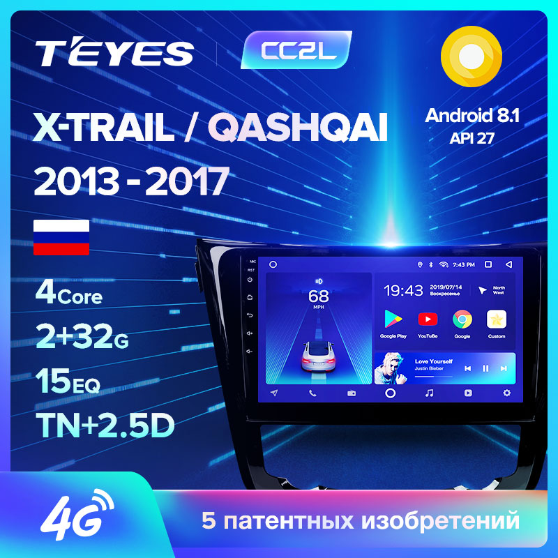 TEYES CC2L For Nissan X-Trail X Trail T32 2013 2014 2015 2016 2017 Car Radio Multimedia Video Player Navigation GPS Android 8.1
