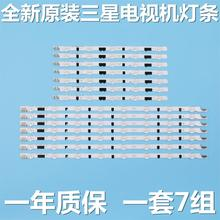 (Yeni kiti) 14 adet LED şerit Samsung UE40F6400AK D2GE 400SCA R3 D2GE 400SCB R3 2013SVS40F L8 R5 BN96 25305A 25304 25520A 2552A