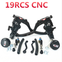 Pair 19 RCS Brake Pump Master Cylinder Cable 22mm 7/8'' Clutch Radial Motorcycle Universal