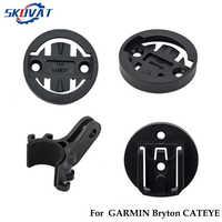 Garmin-Kit de insertos para ordenador de bicicleta, asiento adaptador de montaje para BRYTON CATEYE EDGE, accesorios para bicicleta