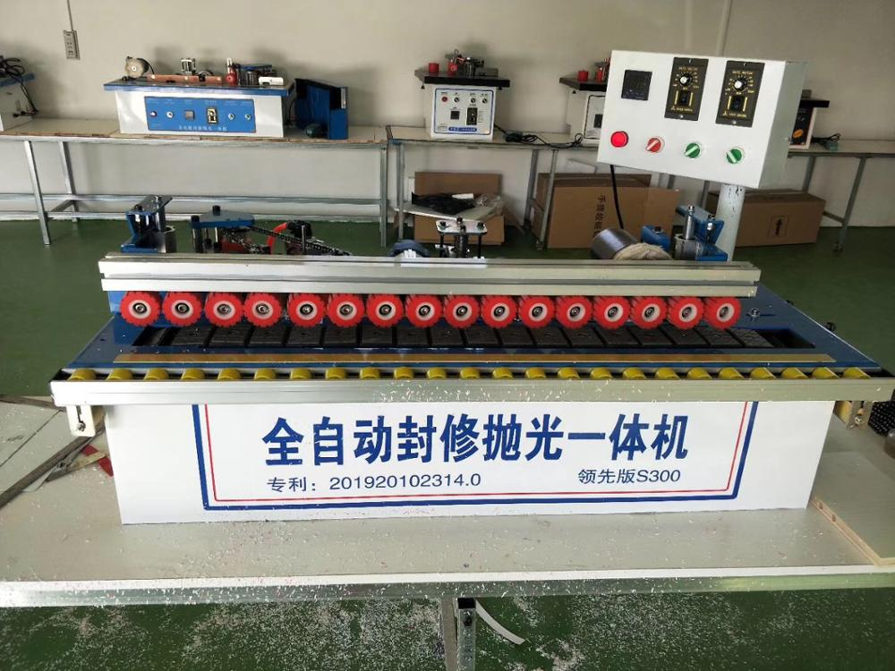 Woodworking Machinery Fully Automatic Edge Banding Machine Edge Banding / Trimming / Polishing Machine Triple 220V 3000W