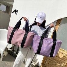 Fashion Travel Bags Women Sports Bag Yoga Mat Shoulder Bags Waterproof Fitness Bag