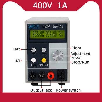 HSPY Lab Switching fuente de alimentación ajustable 400V 1A 120V 1A estabilizador de voltaje de laboratorio regulador de corriente 220 V fuente de alimentación