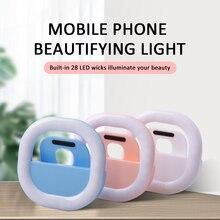 Mobile-Phone-Lens Timer-Light Flash LED Selfie Mini Live Clip Artifact Whitening Round