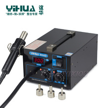 Yihua 850AD Digital Display Hot Air Desoldeerstation Luchtpomp Kan Aanpassen Temperatuur Warmte Gun Smd Telefoon Soldeerstation