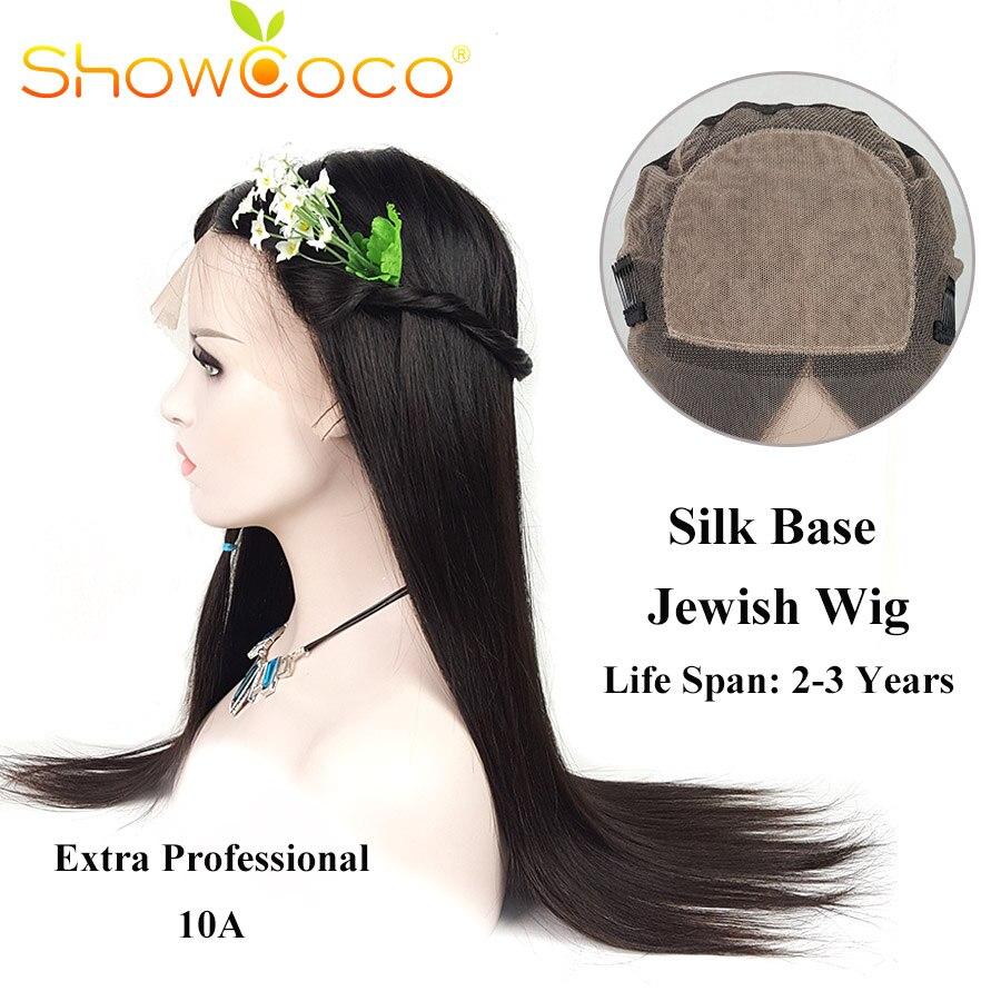 ShowCoco Jewish Wig Silk Top Virgin Human Hair Braided Unprocessed Straight Natural Brown Blonde European Hair Wigs For Women