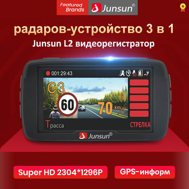 Junsun L2 3 in 1 Video Recorder Car DVR Camera Ambarella A7 Radar Detector GPS LDWS Full HD 1296p 170 Degree dash cam Registrar|ambarella a7|ambarella a7 car dvrcar dvr - AliExpress