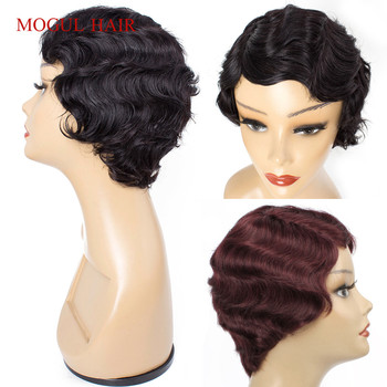Peluca Mogul de estilo clásico hecha a máquina, peluca de pelo humano corto, Peluca de corte Pixie, pelo Remy indio, Color Natural, fácil de usar