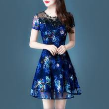 2021 new lace mesh embroidery waist mesh dress short sleeve skirt