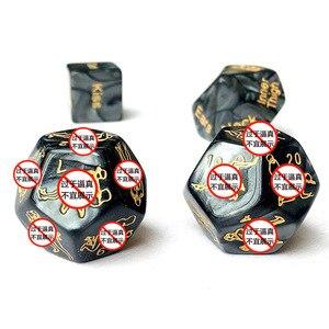 Image 2 - 2 набора мраморных игральных костей для вечеринок экзотические аксессуары для БДСМ бондажа товары для любви эротические игрушки для взрослых секс игрушки для пар