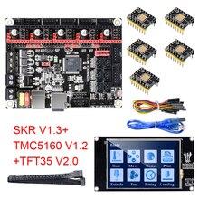 TFT35 V1.2 L تحكم