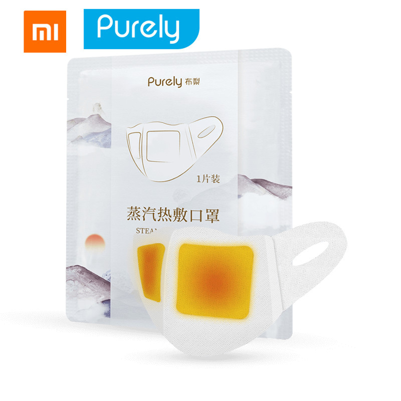 Xiaomi Mijia Youpin Purely Mask Steam Hot Pack Mask For Pm2.5 Anti-haze Comfortable Face Mask For Men / Women