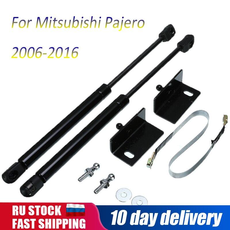 Передние Распорки двигателя для Mitsubishi Pajero 2010-2016, балка капота, амортизационная распорка, опора, неразрушающая установка