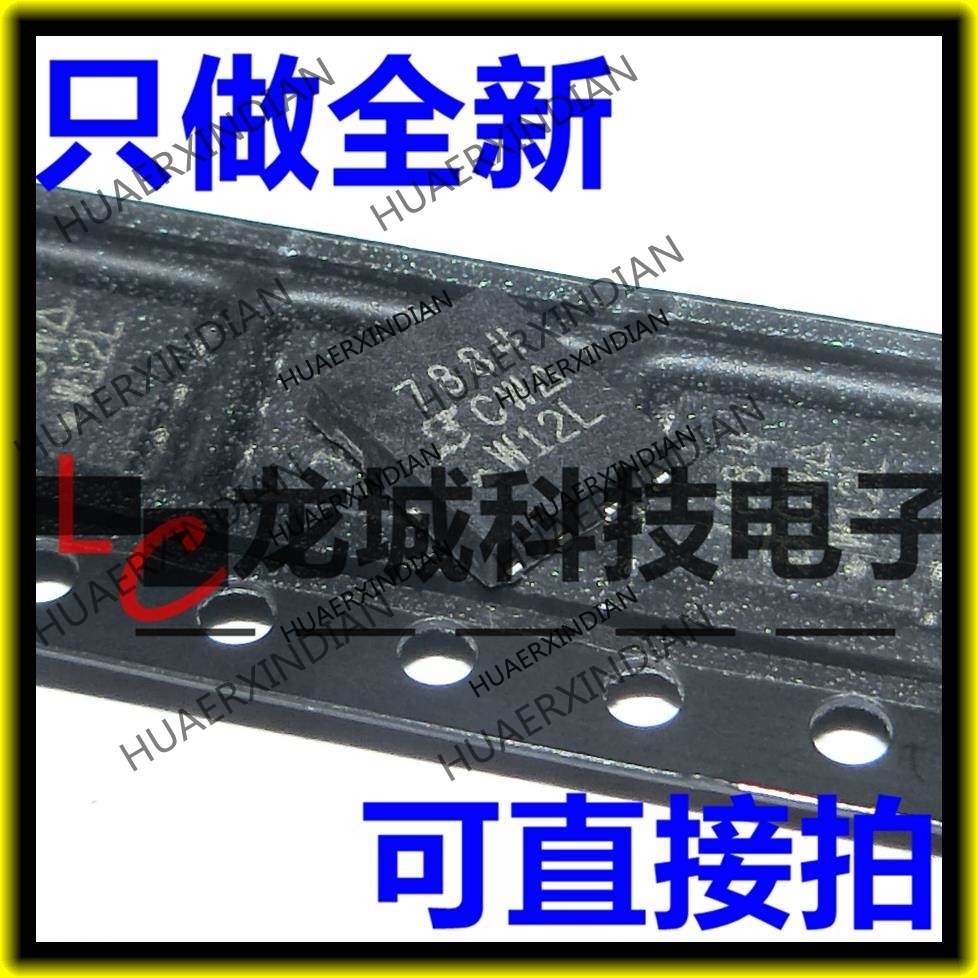 10 шт./лот Новинка SI7884DP: 7844 QFN8 N MOSFET 40-VD-S в наличии