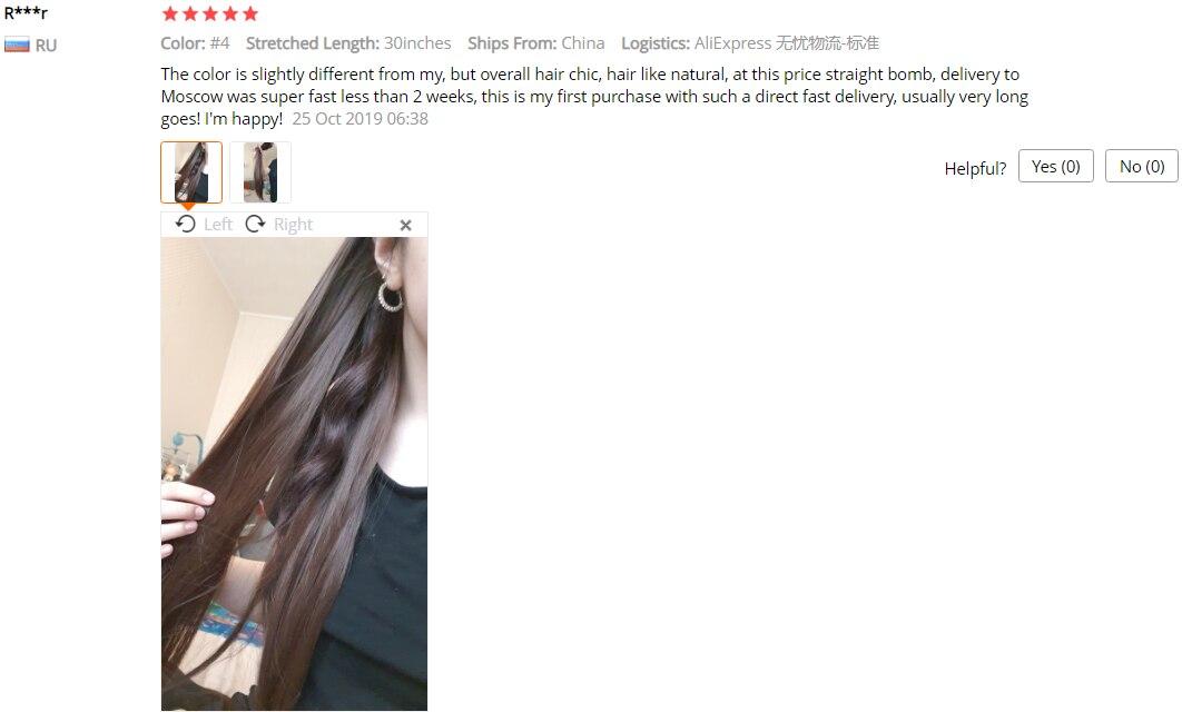 S-noilite, накладные волосы на заколках, черный, коричневый, натуральные, прямые, 58-76 см, длинные, высокая температура, синтетические волосы для наращивания, шиньон