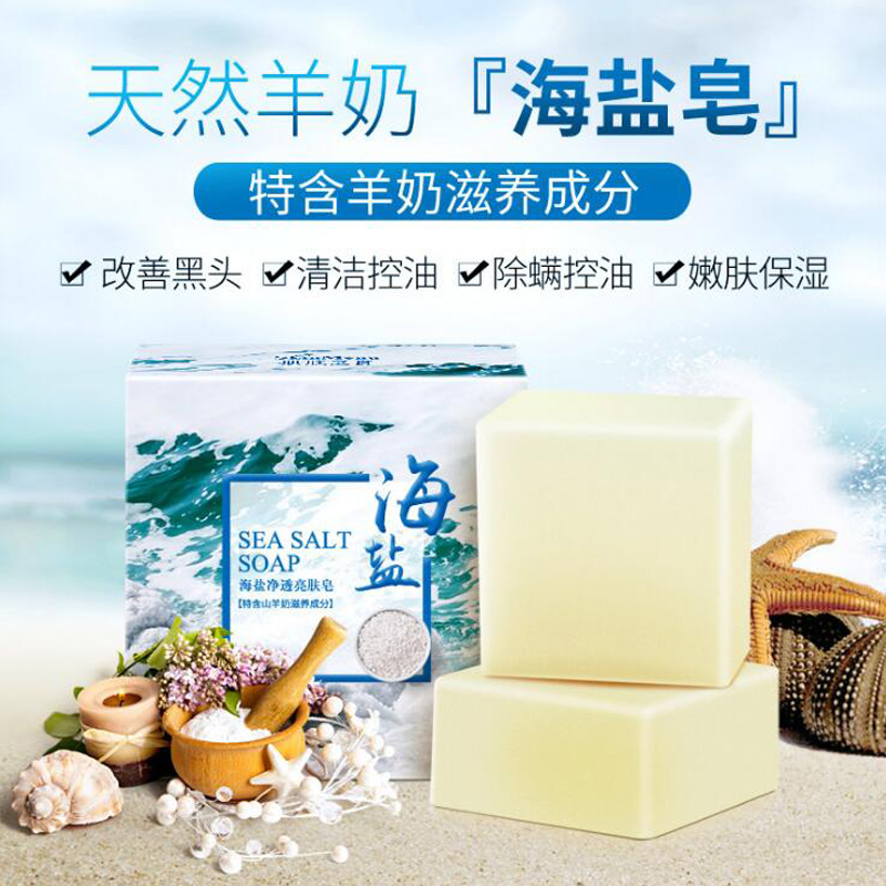 100 г море соль отбеливание мыло очиститель удаление прыщ поры прыщи лечение коза молоко увлажнение лицо умывание мыло кожа TSLM1