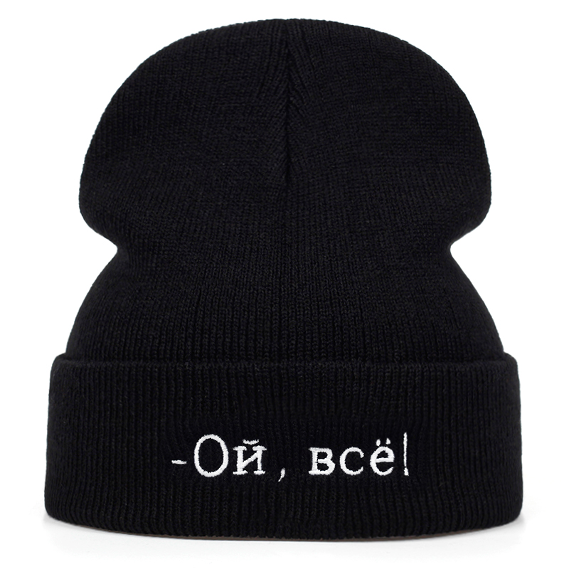 New ON BCE Letter Embroidery Wool Hat Fashion Hip Hop Outdoor Cold Hats Men And Women Universal Cap High Quality Pullover Caps