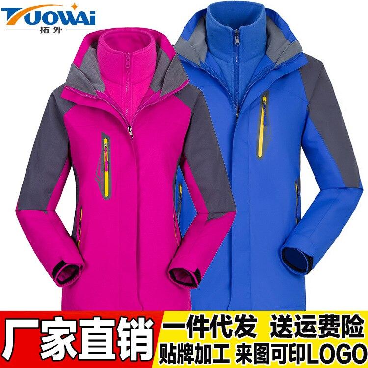 Winter Ski Jackets Men Windproof Waterproof Fleece Snow Jacket Thermal Coat For Outdoor Hiking Mountain Skiing Snowboard Jacket
