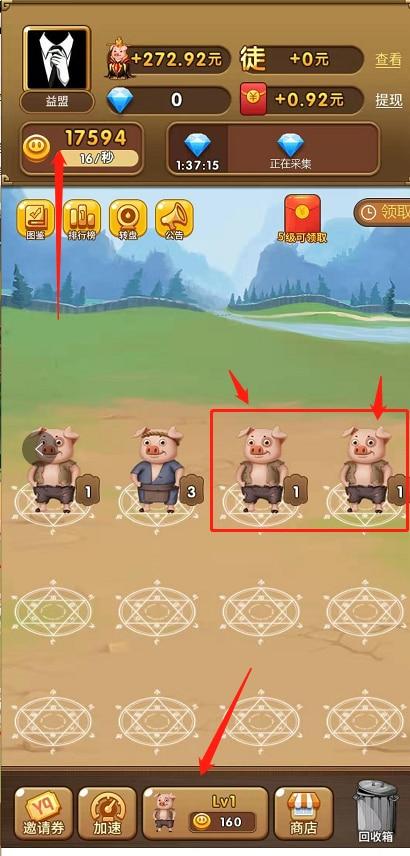 【到账170元】养猪大亨提现展示,养猪大亨怎么玩?插图(4)