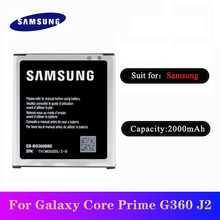 5pcs/lot High Quality Battery EB-BG360CBE/EB-BG360BBE/BBU For Samsung Galaxy Core Prime G360 G361 G360V G3608 G360H Bateria nillkin sparkle series для samsung g360h galaxy core prime blue