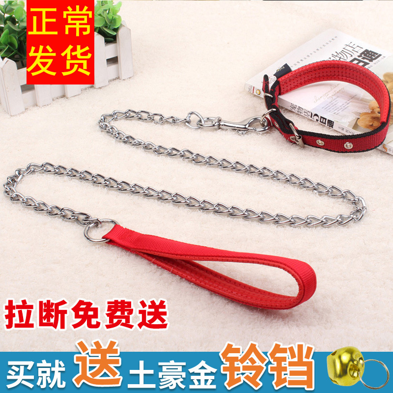 Cat Hand Holding Rope Cat Walker Useful Product Dog Anti-Bite Farah Multi-Puppy Dog Small Dogs Rope