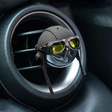 Автомобильный диффузор в стиле ретро оригинальный дизайн автомобильный