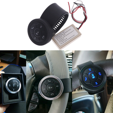 1Set New 7 Key Car Wireless Steering Wheel Control Button With Resin Strap For Android DVD/GPS Navigation Player High Quality