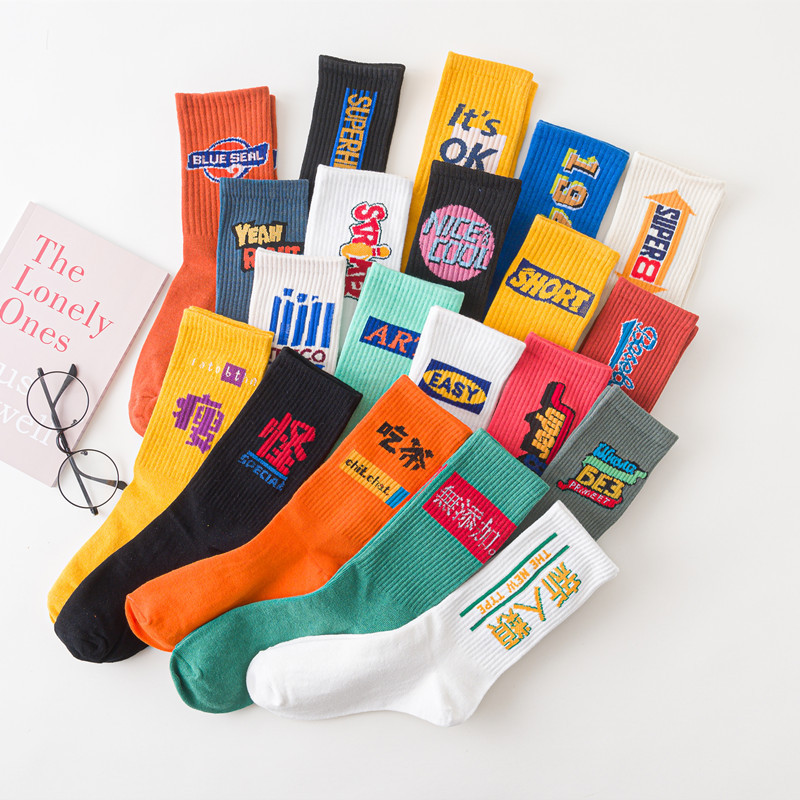 Women Fashion Cartoon Letter Patterned Cotton Socks Original Couples Casual Funny Socks Streetwear Sports Breathable Sox Trendy