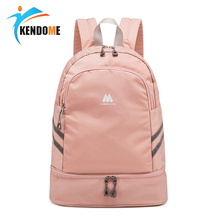 女性ピンクスポーツジムバッグ防水フィットバックパックヨガトレーニングバッグ靴のコンパートメント旅行荷物袋嚢デスポーツ