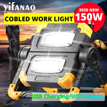 150W USB Charging Work Light 4000lm Folding Rotary Outdoor Portable Double Head COB Anti-fall Flood Light Searchlight Campe