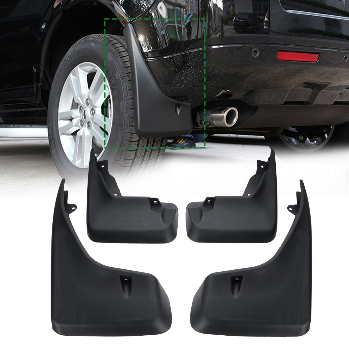 Mudflap-Guard-Set Freelander Front for Black Rear 4pcs LR003322 title=
