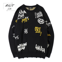 RLJT.JIN Japanese fashion casual mens sweater in pure color Hip hop loose cotton round collar intimate clothing handsome