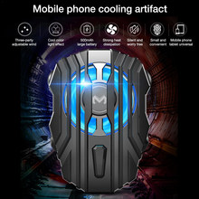 For PUBG Artifact USB Cooler Radiator Fan For Phones/Tablets Gaming Watching Movies Cool Down Immediately Extend Battery Life(China)