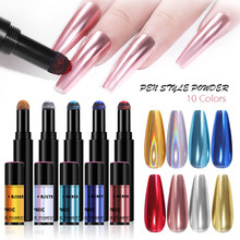 Pen Makeup Air-Cushion Metal-Powder Nail-Art-Manicure Chrome Uv-Gel 10-Colors TSLM Mirror-Effect